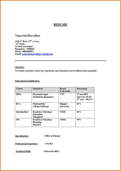 Resume Model by Freshers Resume Model Pdf Sidemcicek