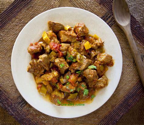 cuisine africaine ideas