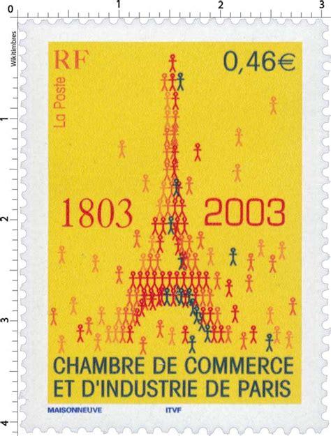 mutuelle des chambres de commerce et d industrie timbre chambre de commerce et d 39 industrie de 1803