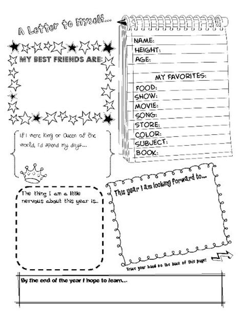 12 best images of just for fun worksheets first grade math worksheets january fun worksheets