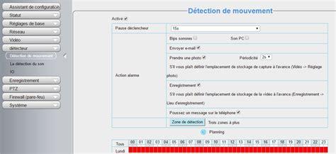 ip exterieur test test de la 233 ra ip dome motoris 233 e d exterieur foscam fi9928p