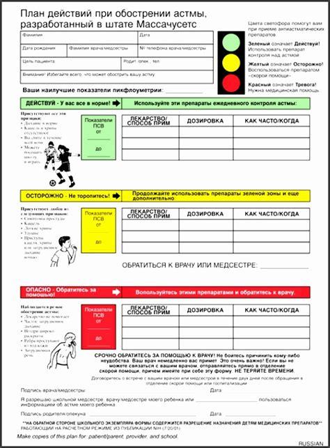 sales plan  word sampletemplatess
