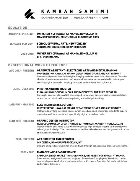 Theoretical Physicist Resume about kamran resum 201 illustration and graphic design work by kamran samimi