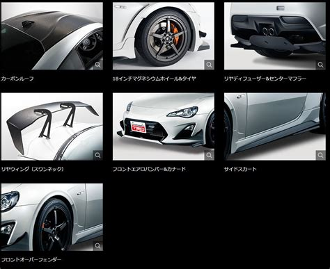 trd toyota   limited edition revealed  jdm