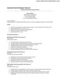 resume sle simple resume format for banking resume format