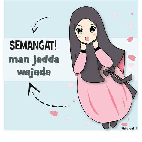 Gambar Kartun Muslimah Olahraga Kantor Meme