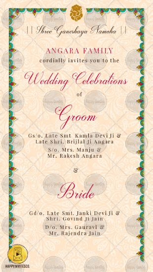 Traditional Indian WeddingInvitation Happy Invites