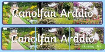 Baner Arddangos Canolfan Arddio  Wales, Welsh, Cymru, Cymraeg