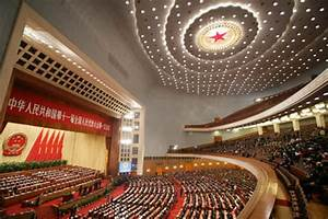 First Session of the Eleventh National People's Congress