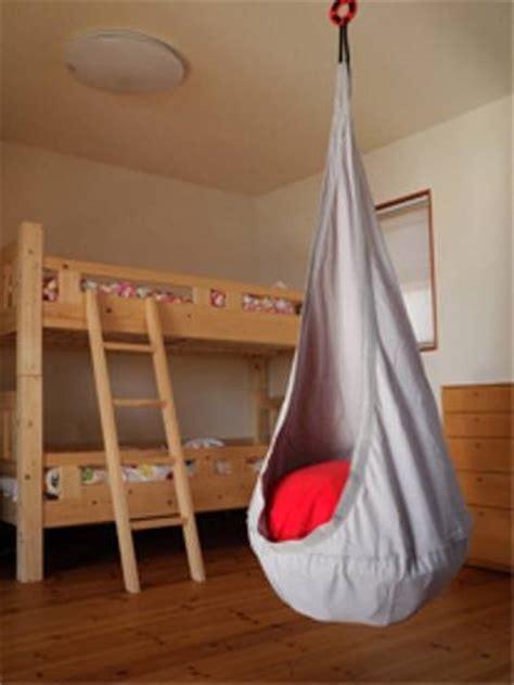 Ikea Ekorre Swing Hanging Seat Kids Swinging Chair Hammock