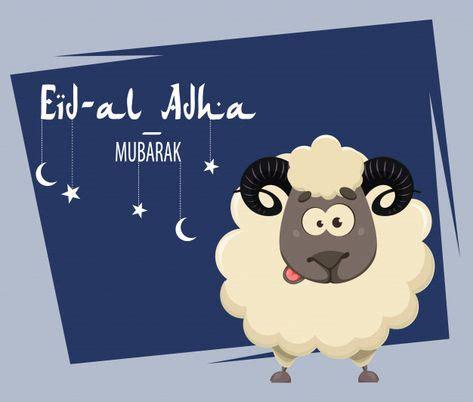 happy eid ideas rmdan fanos orky mlskat