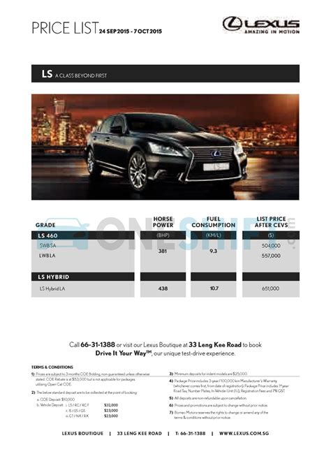 lexus price list lexus singapore printed car price list oneshift com