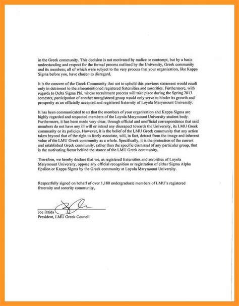 sle sorority interest letter letter of interest for