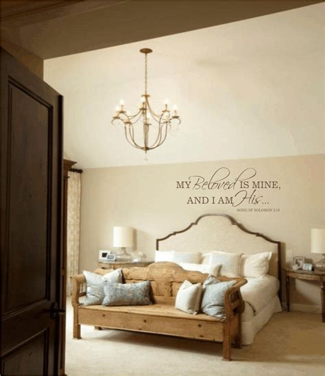 master bedroom wall decal my beloved is mine and i am by wallartsy
