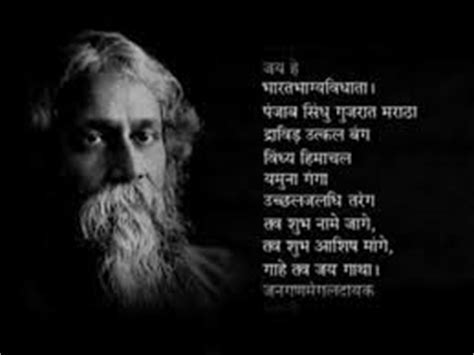 If's Tribute To The Legend Rabindranath Tagore (page 5