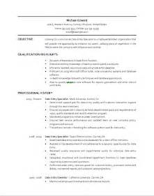 10 data entry resume references secrets you might need to