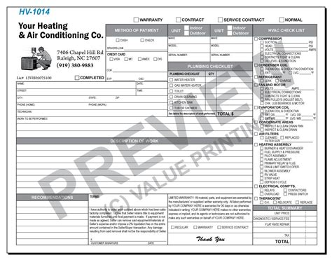 call  printing   details  form combines