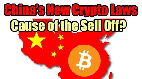 China's Bitcoin & Crypto Regulations for 2019 – Cause of ...