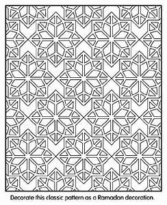 Islamic Patterns | crayola.co.uk