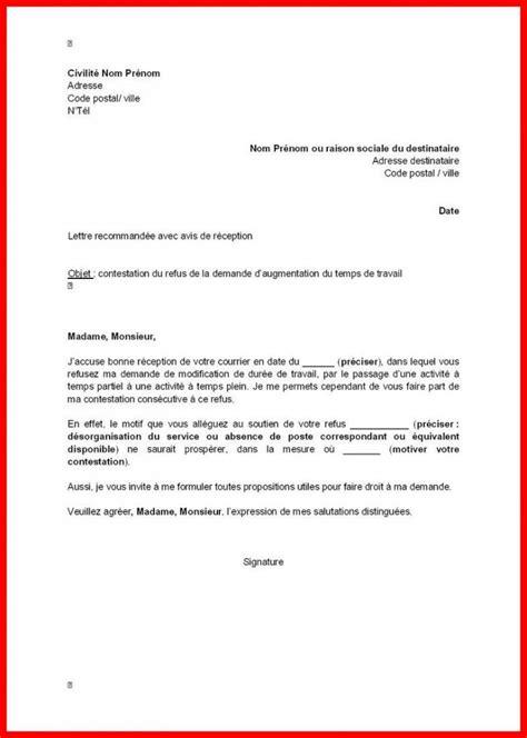 Modification Du Contrat De Travail Ou Changement Des Conditions De Travail by Modele De Lettre De Demande De Changement D Horaire