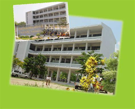 สำนักงานเทศบาลเมืองบ้านไผ่ Banphai Municipality Office ::::::::: http://www.banphaicity.com
