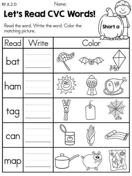 fall literacy activities and worksheets no prep 362 | a2603f037d5cf60978c95de8769eb563