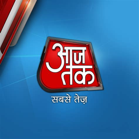 aaj tak mobile aaj tak news channel office address phone number email
