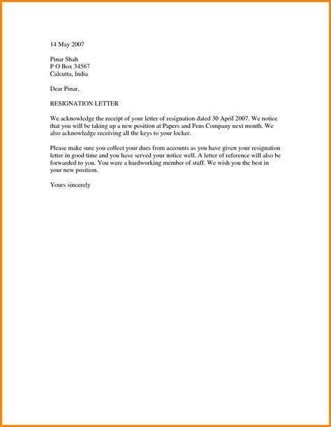 resignation letter template word resignation letter template word mobawallpaper