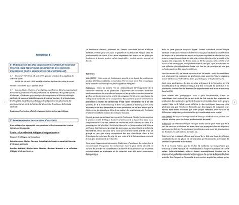 prepa concours cadre de sante 28 images 201 tablissements de sant 233 plus d emplois