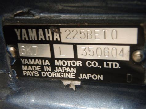 Yamaha Outboard Motor Parts Perth by Yamaha Outboard Motor Serial Number Automotivegarage Org