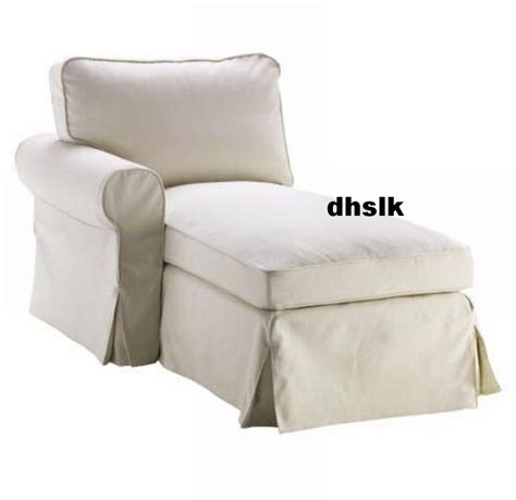 ikea ektorp left chaise longue slipcover cover svanby beige