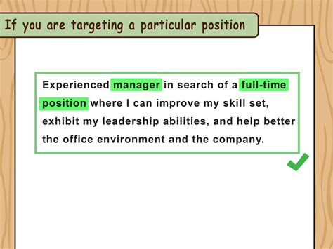 should i include an objective on my resume