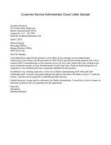 Customer Service Cover Letter Job 2017 Letter Format