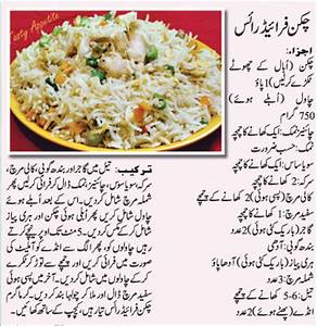 Daily Food Recipes | Pakistan Social Web