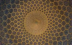Islamic, Art, U0026, Material, Culture, Collaborativeiamcc