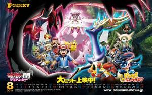 pokemon xy movie photo