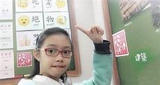 香港潮屬社團總會-香港潮州節 - 主頁   Facebook