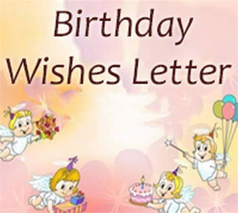 birthday letter  friend birthday invitation letter