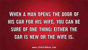 Funny Husband a... Fun Wife Quotes