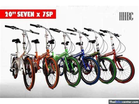 รถจักรยานพับ ขนาด 20
