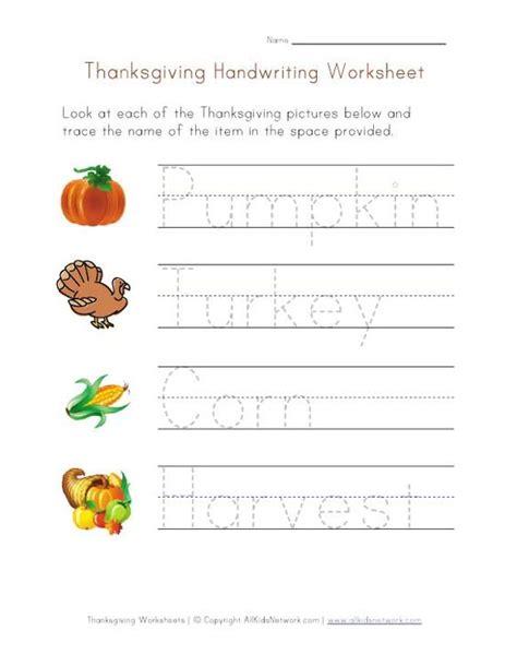 handwriting worksheets handwriting and worksheets on