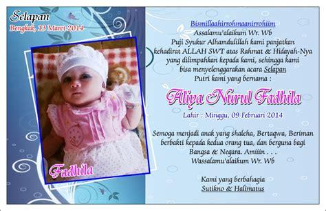 contoh kartu nama bayi   lahir contoh