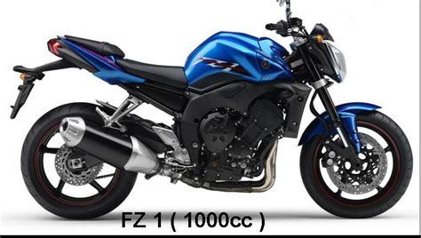 Yamaha Fz 150 by Fast Havey Bikes Yamaha Fz 150