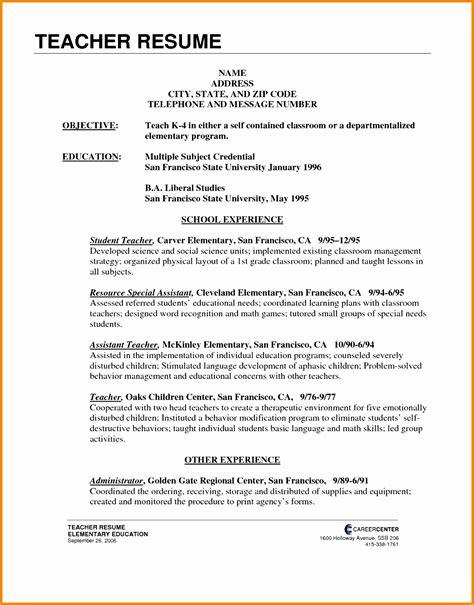 6 elementary resume exle free sles