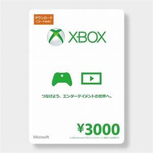 Xbox Gift Card Japan 3000 JPY Japan Codes