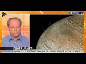 Planete Jumelle De La Terre 2015 by Kepler 452b Fascinante Plan 232 Te Jumelle De La Terre