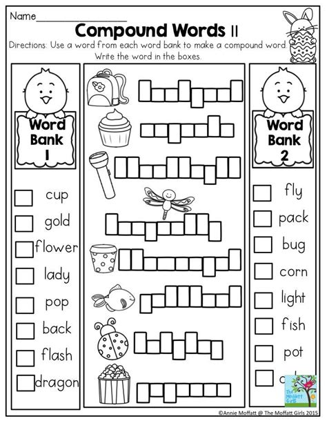 first grade compound words worksheet in the no prep