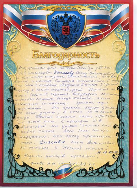 Список жильцов по адресу ракетный 9 к 2 в москве