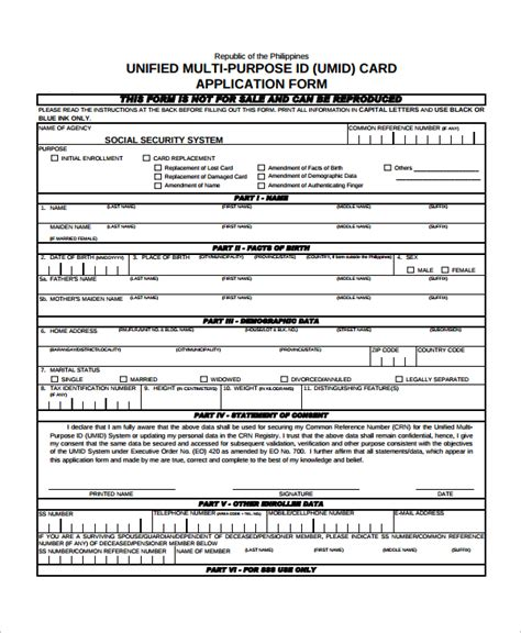 19611 social security application form 7 sle social security forms sle templates