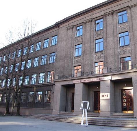 Rīgas Dizaina un mākslas vidusskola Kr. Valdemāra ielā 139 ...